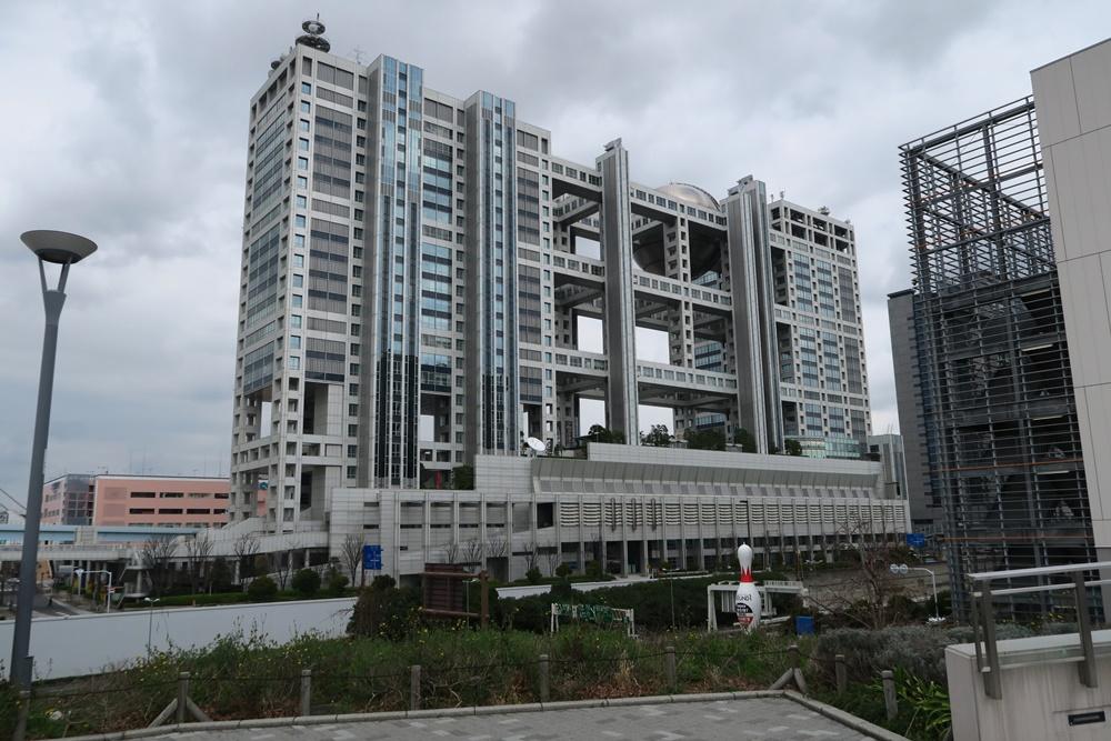 01.J.Tokio-Odaiba EK-Zentrum.21.03.16. IMG_3523 (15)