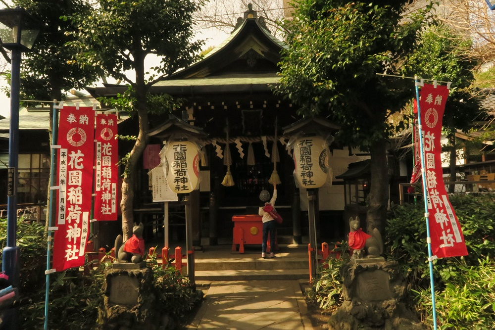 01.J.Tokyo Ueno Park. IMG_3460 (69)