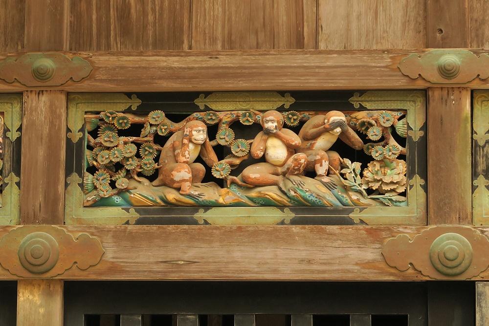 03.J.Nikko-Nationalpark. IMG_3999 (139)