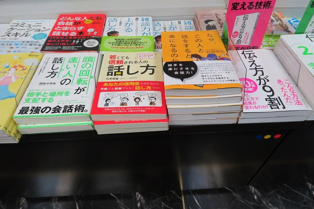 05.J.Hiroshima.IMG_4433 (37)