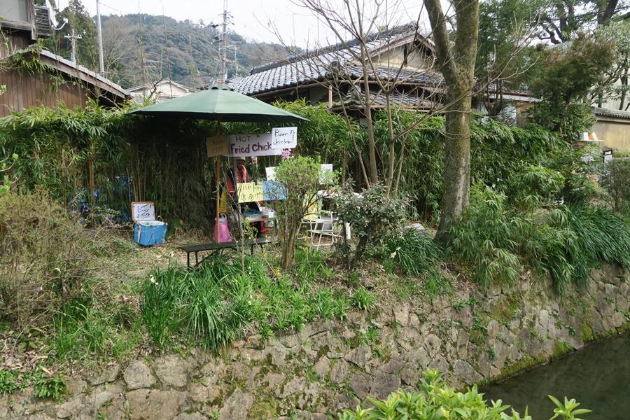 08.J.Kyoto,Ginkakuji-Tempel,-silberner Pavillon.IMG_5271 (45)