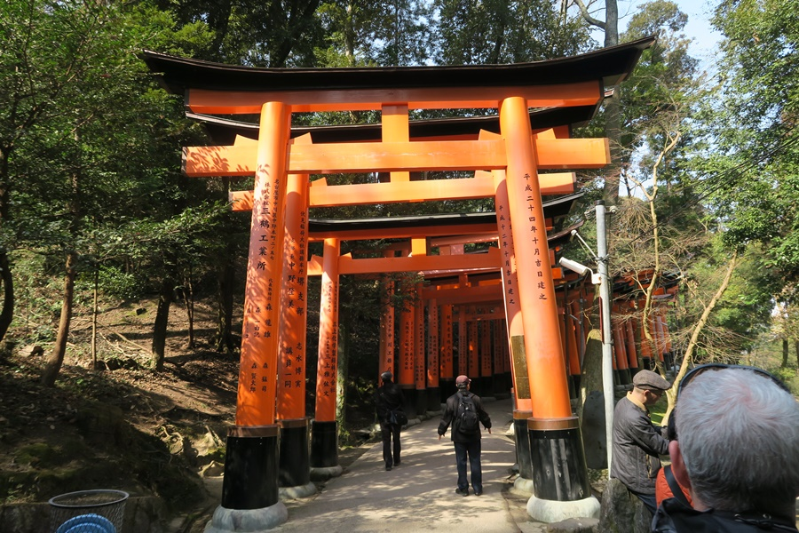 08.J.Kyoto,Oinari-san Tempel u.1001 Tore.IMG_5096 (38)