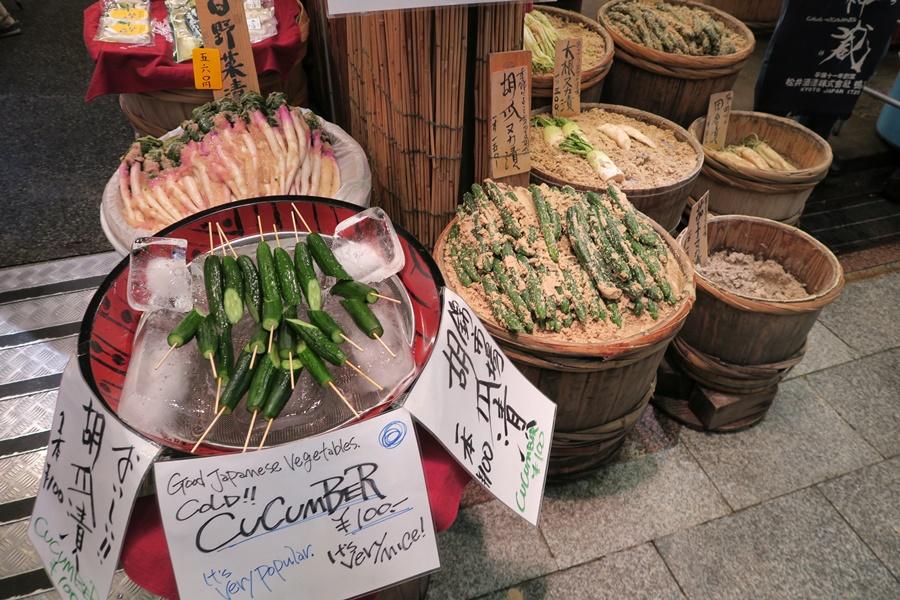 08.J.Kyoto. IMG_4945 (19)