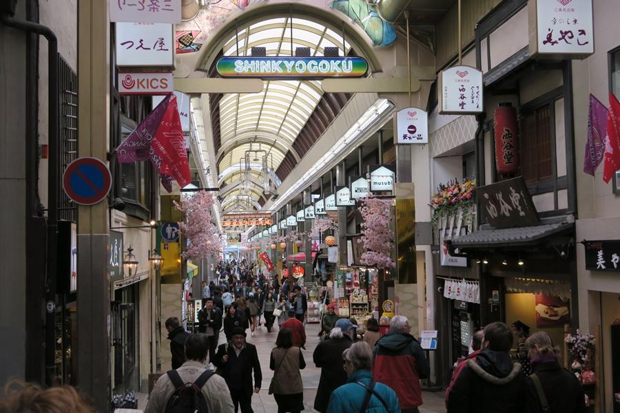 08.J.Kyoto. IMG_4945 (9)