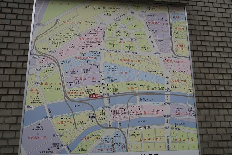 09.J.Osaka 30.03.16. IMG_5357 (25)